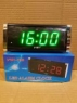 Часы сетевые 730-4 салатовые