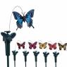 Бабочка на солнечный батарее Garden butterfly