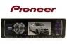 Автомагнитола MP5 Pioneer DEH-X901 LCD