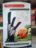 Керамические ножи на подставке 3шт.
