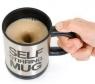 Кружка-мешалка Self-Stirring Mug