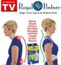 Медицинский корсет  Royal Posture