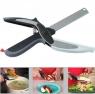 Умный кухонный нож 2 в 1 (Smart Cutter)