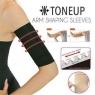 Нарукавники для плеч Upper Arm Shape с массажным эффектом