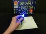 """Уникальный световой планшет """"Рисуй светом"""""""