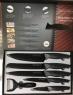 Набор ножей Royalty Line RL-CB5